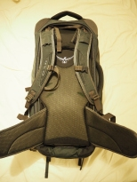 Osprey Farpoint 70 - Harness uncovered